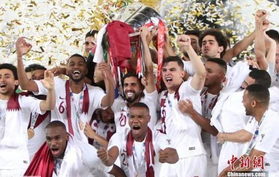 亚洲杯卡塔尔夺冠 卡塔尔亚洲杯夺冠有何秘诀?