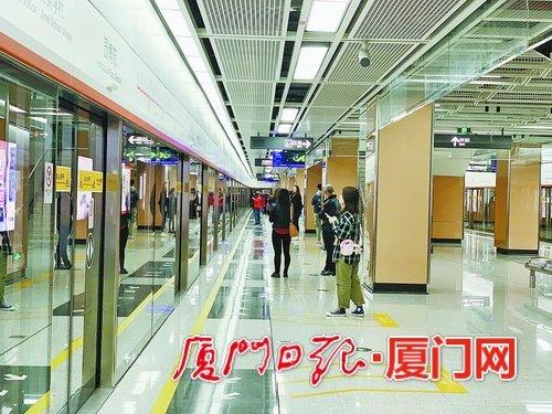 厦门轨道交通条例实施首日 地铁运营总体秩序良好