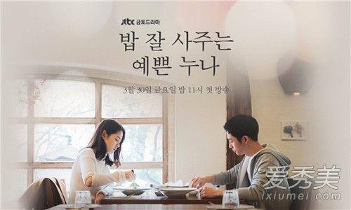2019好看的韩剧排行榜_好看的浪漫爱情韩剧有哪些?2019年高甜韩剧排行
