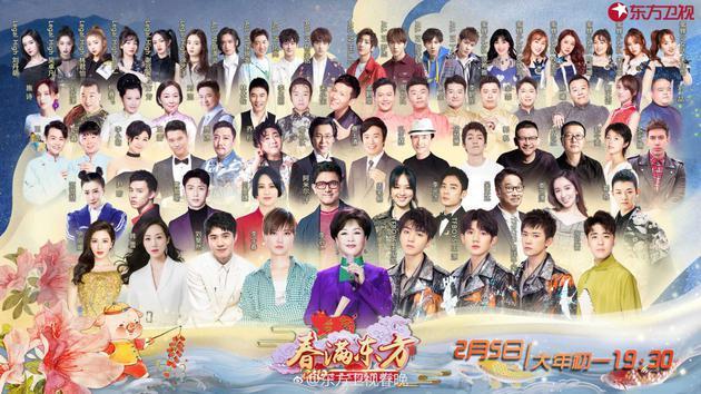 2019各大卫视春晚节目单最终版,2019各大卫视春晚阵容曝光