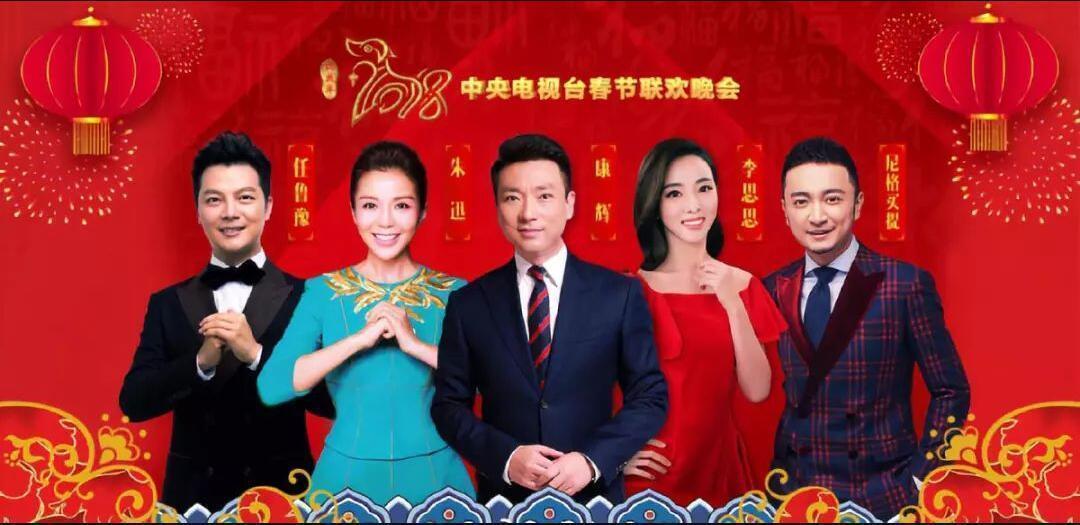 董卿倪萍朱迅周涛…谁才是真正的央视春晚一姐?