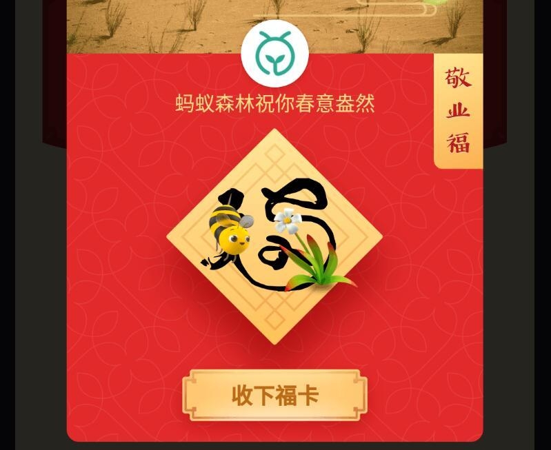 澳门新普京app 13