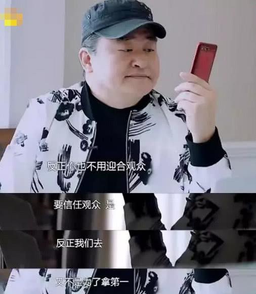 歌手2019刘欢让女儿帮忙选歌,她的回答让网友很意外!