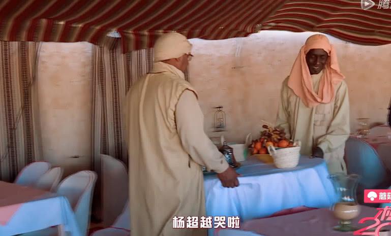 杨超越沙漠录节目委屈难忍,发脾气打导演,杨芸晴吴宣仪被逗笑