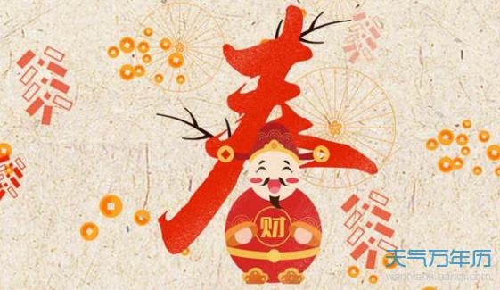 2019春节祝福语简短大全 春节祝福语给家人朋友领导怎么发