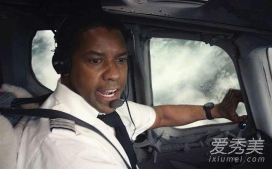 电影迫降航班是真实故事吗什么事件 迫降航班结局是什么