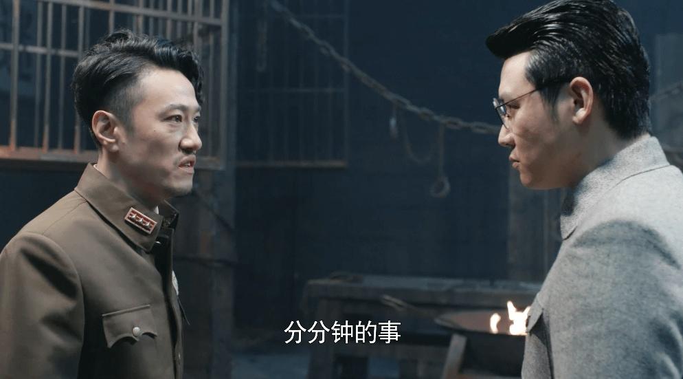 天衣无缝:资历群还有一丝良心;贵翼已知道林副官的真实身份!