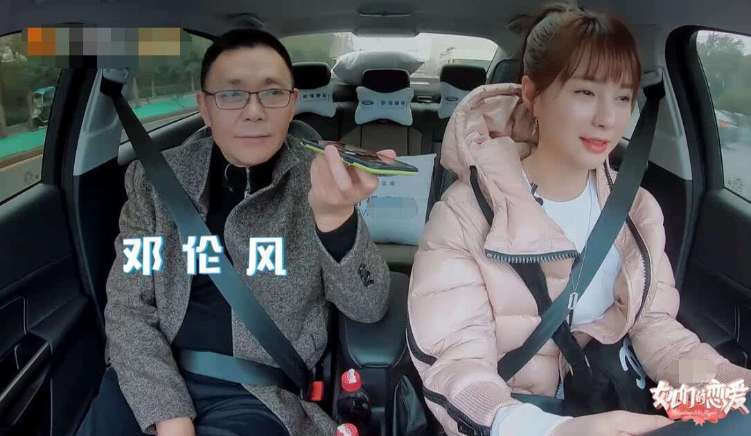 春节催婚预警!从吴昕、袁姗姗、沈梦辰们身上简直看到了自己