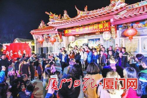 两岸乡亲欢聚 300余人相聚田洋村晒特产庆新年