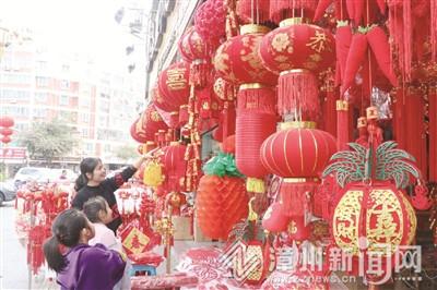 漳州将举办水仙花文化艺术节