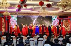 福建省2019年春节团拜会在福州举行