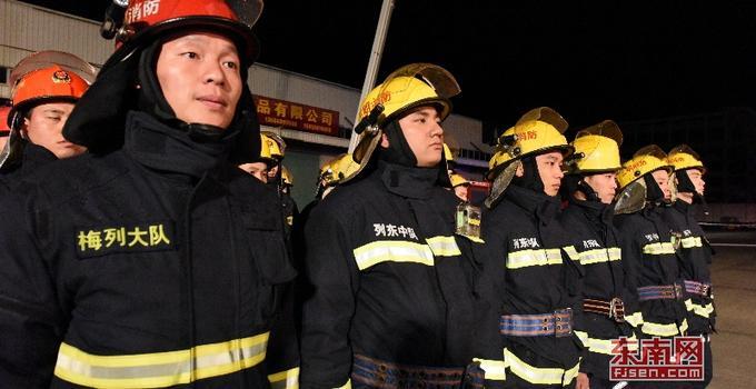 三明消防救济支队展开大型物流园跨地区实战演练保春节安全