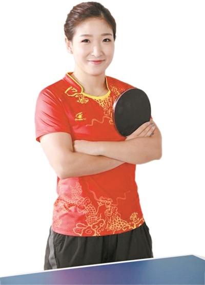 刘诗雯明确目标:世乒赛要突破 入选奥运阵容冲金