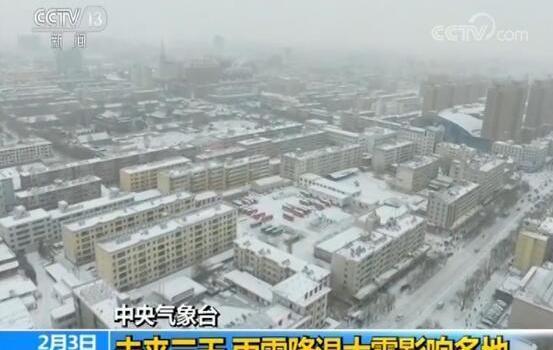 中间景象台:将来三天 雨雪降温大雾影响多地