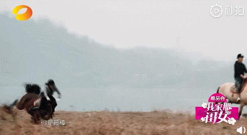 傅园慧不慎坠马是什么节目受伤了吗?傅园慧为什么坠马自爆眼冒金星
