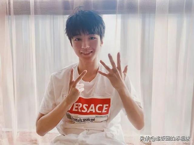 王俊凯微博7岁了!他晒照用2+5代表7,背后含义藏在这句文案里