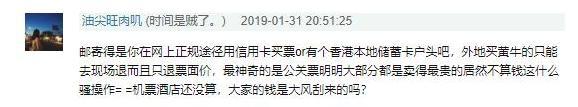 刘德华为演唱会退票事件再发声明:请信任我,不退票的我会补偿
