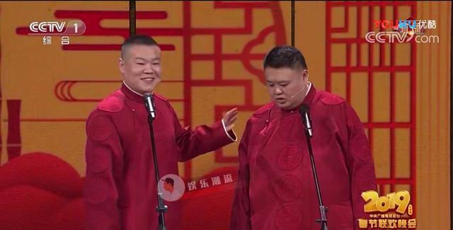 岳云鹏笑场后,葛优也笑场了!春晚笑场最多的一年!