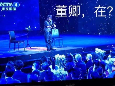 刘谦春晚魔术揭秘真相让人震惊,原来全场观众都是托!