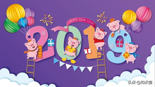 正月初六经典祝福语正月初六送穷发什么 猪年