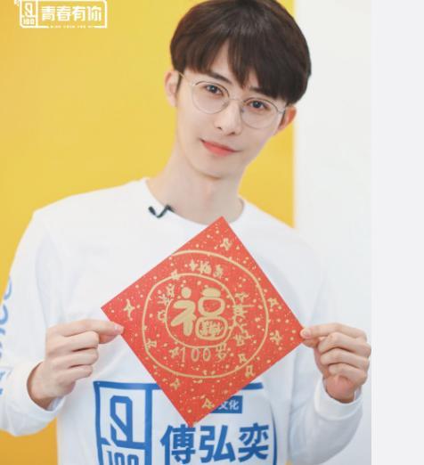 青春有你李汶翰排名15,邓超元第一,粉丝早就猜到结果了 chunji.cn