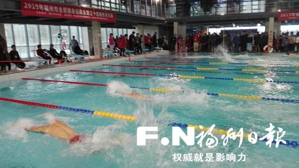 福州正月初六冬泳赛已连办34届 年纪最小选手7岁