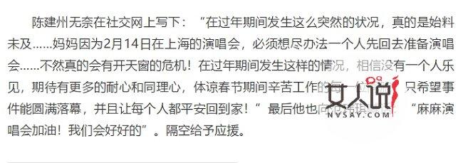 范玮琪抱怨遭炮轰新闻介绍 范玮琪抱怨什么为何遭炮轰