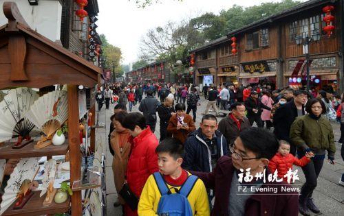 """春节假期""""幸福之城""""赚足人气 福州景区揽金超过1亿元"""