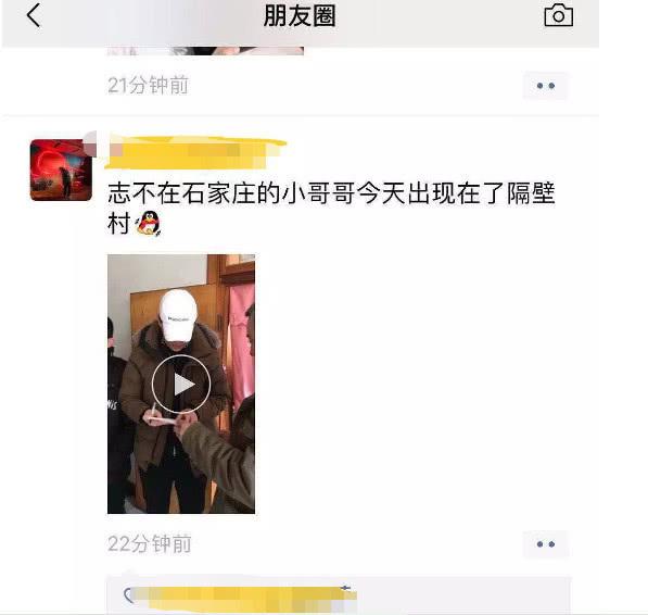 邓伦陪妈妈回村里拜年 被网友调侃:再红也逃不过走亲戚