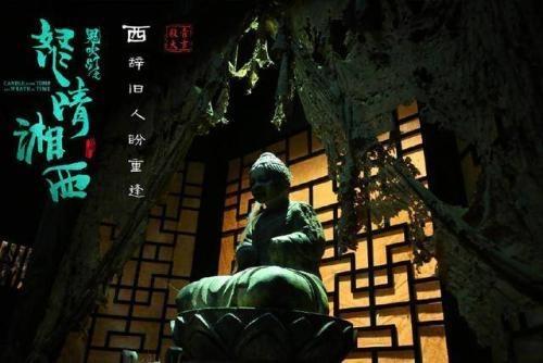 怒晴湘西鹧鸪哨盗墓手段层出不穷 在现实里盗墓贼有多厉害?