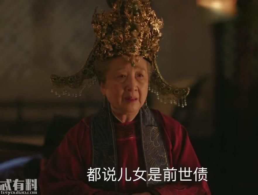 知否太后被皇上賜三尺白綾 明蘭一句話卻讓桓王放過了她