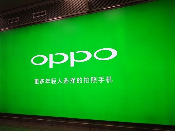 OPPO F11 Pro 渲染图曝光 后置4800万像素摄像头