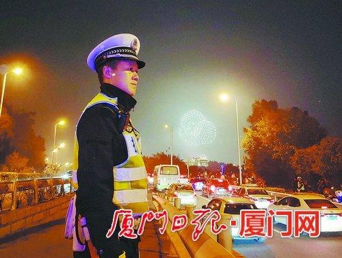 厦门全市刑事警情降落37.12% 圆满完成春节时期安保事情
