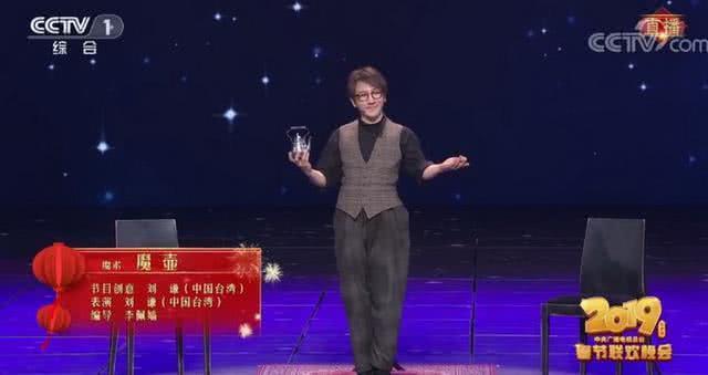 魔壶被揭秘!刘谦的辛苦白费?网友:请不要随意揭秘魔术!