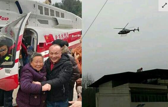 开直升机回村拜年怎么回事 开直升机回村的是谁为何开飞机回老家