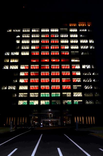 日本栃木县政府大楼出现巨大草莓图案