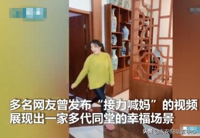 """祖孙五代春节同堂,接力""""喊爸喊妈""""走红网络,网友:羡慕!"""