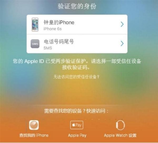 iPhone与Mac两步认证太耗时 苹果又遭集体诉讼