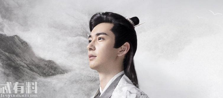 东宫结局小枫和李承鄞在一起了吗 东宫小说是什么