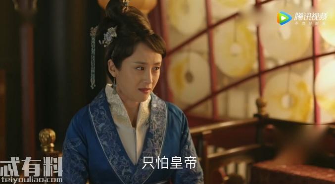 知否太后掌握着她的软肋 刘贵妃甘心被太后利用