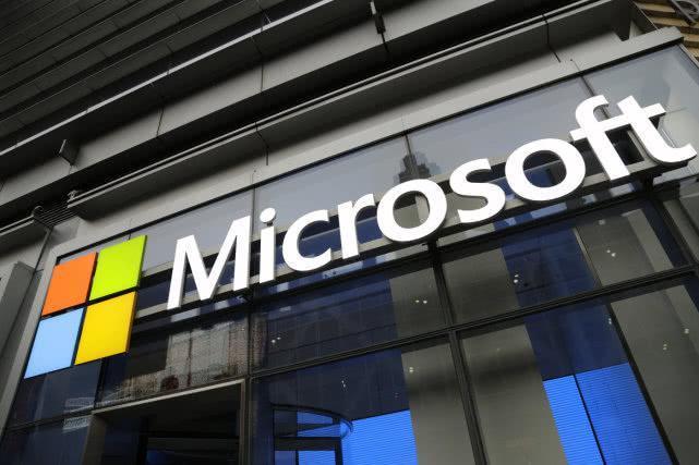 套现超2800万美元 微软CEO纳德拉又给自己领工资