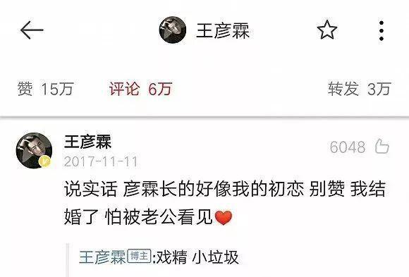 跑男官宣团邓超陈赫鹿晗王祖蓝四人退出 网友:不能接受 chunji.cn