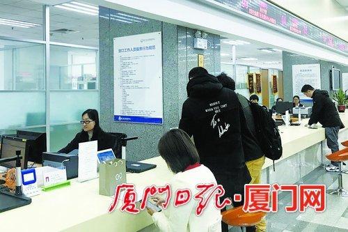 厦门市行政服务中心行政审批服务窗口全开放