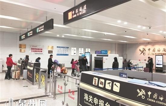 """春节小长假出境热 超2万人次从晋江国际机场""""飞进飞出"""""""