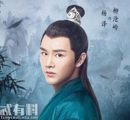招摇柳沧岭是谁扮演的演员资料 柳沧岭和琴芷嫣的结局是什么