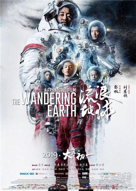 2019春节档电影总票房多少 2019春节电影票房排行榜