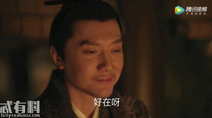 知否赵宗全才是阴谋家 不仅把太后拉下马还送桓王一份大礼