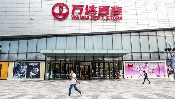 王健林为什么将万达百货卖苏宁,苏宁收购万达百货始末详情揭秘