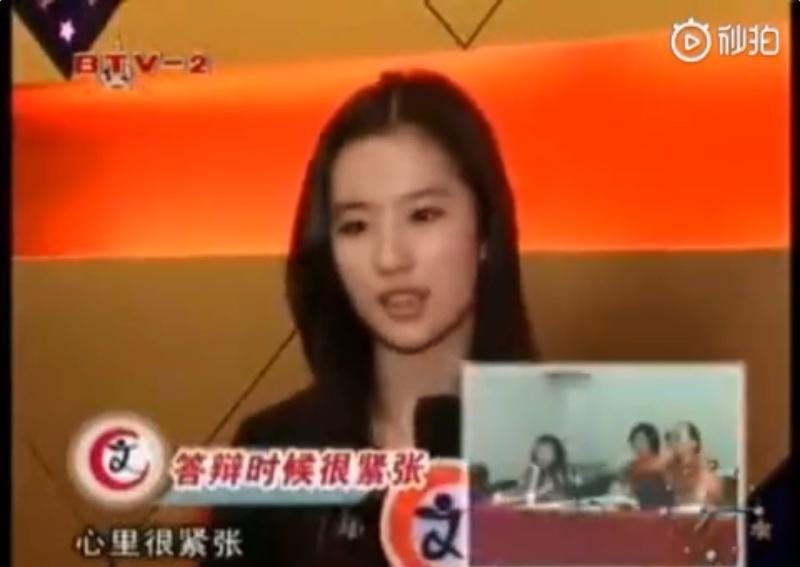 刘亦菲毕业答辩视频曝光!学生时代的刘亦菲真的是仙女本人了