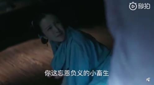 知否大结局上篇,曼娘终于死了,小秦氏发狂把儿子扔进枯井